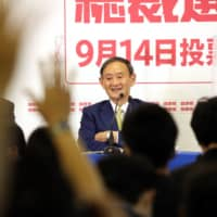 Suga poised to win LDP leadership poll after securing far over half of votes to be cast