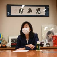 Seiko Noda, former Internal Affairs Minister and the first female chair of the Lower House Budget Committee, sought to challenge Prime Minister Shinzo Abe in the 2015 and 2018 leadership elections but gave up after failing to win the support of 20 Diet members.   RYUSEI TAKAHASHI