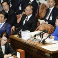 Seiko Noda challenges the status quo during her debut as the chair of the LDP's Budget Committee in November 2018 by calling lawmakers by their names with the honorific suffix san, not kun, which is usually used for men.   KYODO