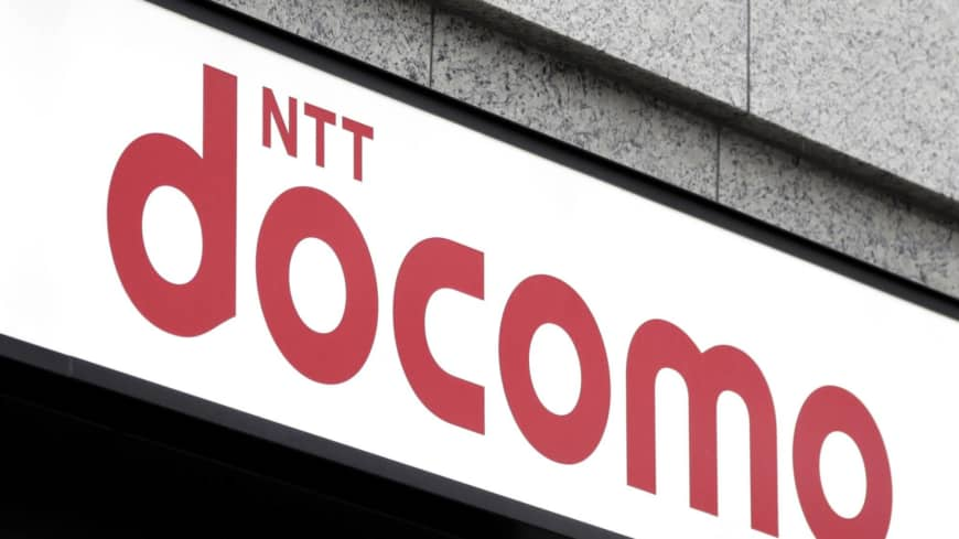 More NTT Docomo e-money thefts confirmed, with ¥25 million stolen