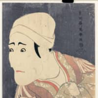 'Morita Kan'ya VIII in the Role of Uguisu no Jirosaku, the Palanquin Bearer' by Toshusai Sharaku (1794). The Morita-za, one of Edo's most famous kabuki theaters, was headed by actor Morita Kan'ya VIII. Here Kan'ya is depicted in a scene from a 1794 performance of 'A Medley of Tales of Revenge.' The okubi-e, a prominent style of ukiyo-e showing the head and upper torso, captures the actor's manner of gathering his kimono sleeves at his chest and striking a pose. | YAMATANE MUSEUM OF ART