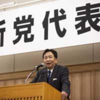 For Japan's new Constitutional Democratic Party, the hard work starts now