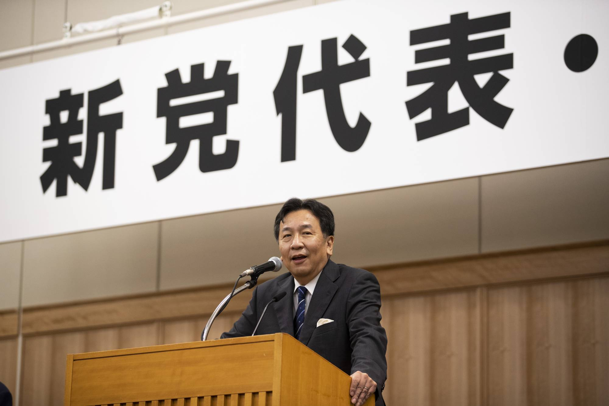 Yukio Edano, leader of the new Constitutional Democratic Party of Japan, speaks during a news conference in Tokyo on Thursday. | AP