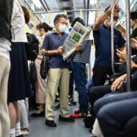 Tokyo reported 191 new coronavirus cases Tuesday. | AFP-JIJI