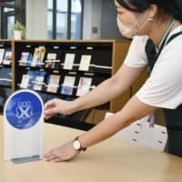 A sign reminding people about social distancing is placed in the library of Ibaraki University in Mito, Ibaraki Prefecture. | IBARAKI UNIVERSITY / VIA KYODO
