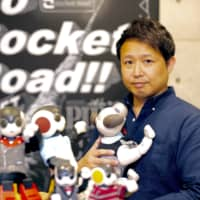 Yukinori Izumi's Rocket Road Co. is behind the cooling robot apparel brand Robo-Uni and the robot rental service Romotto. | COURTESY OF ROCKET ROAD CO. / VIA KYODO