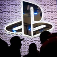 Sony cuts PlayStation 5 forecast by 4 million due to chip woes