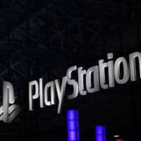 Sony, which is making a stylistic departure from recent generations with the predominantly white PlayStation 5, is offering the version without a disc drive as digital downloads become standard. | AFP-JIJI