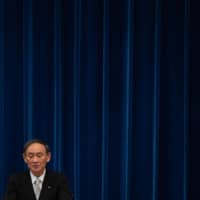 Prime Minister Yoshihide Suga is pledging to establish a new agency tasked to handle digital transformation policies. | GETTY IMAGES / VIA BLOOMBERG