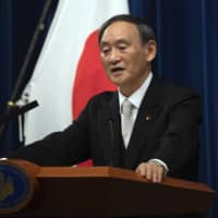 Prime Minister Yoshihide Suga says he intends to work on his agenda of regulatory reform.