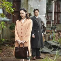 Prizewinner: Issey Takahashi (right) and Yu Aoi star in Kiyoshi Kurosawa's period drama, 'Wife of a Spy.' | © 2020 NHK, NEP, INCLINE, C&I