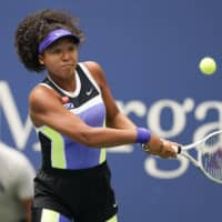 Naomi Osaka withdraws from French Open with injury