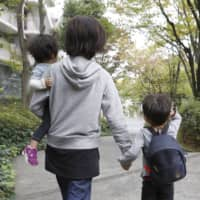 The changing social narrative on Japan's entrenched gender roles