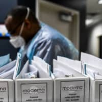 While the broad outlines of major drug trials are available on a U.S. government website, details of how and when monitoring boards overseeing the trials plan to analyze data are often kept confidential by pharmaceutical companies. | AFP-JIJI