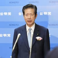 Natsuo Yamaguchi secures seventh term as Komeito leader