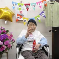 Japanese woman, 117, becomes country's oldest person on record