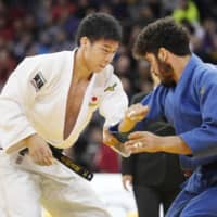 International Judo Federation to pass on holding Tokyo Grand Slam in December