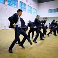 The school teaches a variety of skills including weapons training.  | AFP-JIJI
