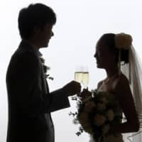 Japan newlyweds can receive up to ¥600,000 to start new life