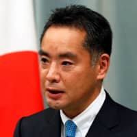 Japan's 2025 World Expo minister ends self-quarantine after COVID-19 scare