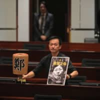 Lawmaker Raymond Chan has dismissed the upcoming Hong Kong Legislative Council session as 'illegal.' | BLOOMBERG