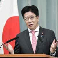 Chief Cabinet Secretary Katsunobu Kato speaks at a news conference at the Prime Minister's Office on Thursday. | KYODO