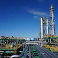 Japan firms to demonstrate underground carbon dioxide storage in Indonesia