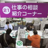 Job-seekers visit a Hello Work public employment support center in Tokyo. | KYODO