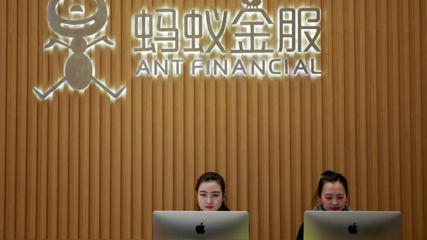 Jack Ma's Ant Group lifts IPO funding target to $35 billion