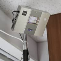 Ushio Inc.'s Care 222 ultraviolet lamp is set up at the company's head office to disinfect the air and surfaces below. | KYODO