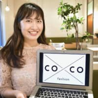 Ayumi Nishigawa, founder and CEO of Japanese clothing company Coxco Inc., plans to open a free fashion school for children living in poor areas of Manila. | KYODO
