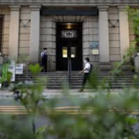 Bank of Japan report likely to show improved business sentiment