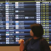 Japan is considering further relaxing entry restrictions for visitors from overseas as early as next month.