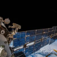 International Space Station changes path to avoid space debris