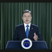 South Korean President Moon Jae-in speaks in a pre-recorded message that was played during the 75th session of the United Nations General Assembly at U.N. headquarters. | UNTV / VIA AP
