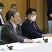 Prime Minister Yoshihide Suga speaks at the first meeting of all ministers to promote Japan's digital transformation at the Prime Minister's Office on Wednesday. | KYODO
