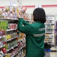 Convenience store sales fell for the sixth straight month in August amid the coronavirus pandemic. | KYODO
