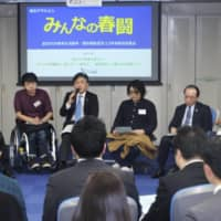 A meeting is organized by the Japanese Trade Union Confederation (Rengo) in Chiyoda Ward, Tokyo, in February for foreign workers, nonregular workers and workers with disabilities. | KYODO