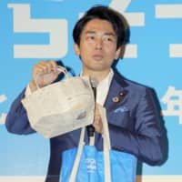 Shared use of reusable bags for staff catches on in Japan
