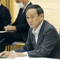 Prime Minister Yoshihide Suga is planning to visit Fukushima Prefecture on Saturday to demonstrate his administration's determination to rebuild the prefecture, sources said. | KYODO