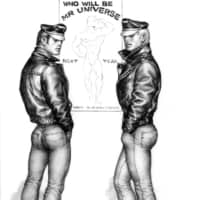 An untitled illustration by Tom of Finland from 1963 | © 1947-2020 TOM OF FINLAND FOUNDATION