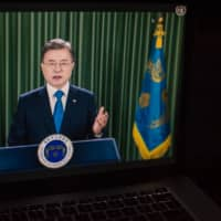 South Korean President Moon Jae-in speaks during the United Nations General Assembly, as seen on a laptop computer, on Tuesday. | BLOOMBERG