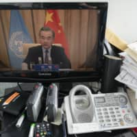 Chinese Foreign Minister Wang Yi is seen on a computer monitor at United Nations headquarters as he speaks during a virtual high-level meeting of the Security Council on Thursday. | AP