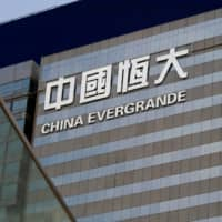 Evergrande is viewed by investors as a bellwether for China's highly leveraged property sector. | REUTERS