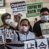 Protesters hold a rally earlier this month in Hong Kong. Twelve Hong Kong activists, all looking to avoid prosecutions related to protests, are being detained in mainland China after a failed attempt to flee to Taiwan.  | AFP-JIJI