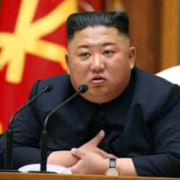 North Korean leader Kim Jong Un apologized Friday for the killing of a South Korean at sea, calling it an 'unexpected and disgraceful event,' Seoul's presidential office said. | STR / KCNA / KNS / VIA AFP-JIJI