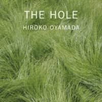 'The Hole': A fitting metaphor for a restrictive society