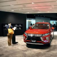Mitsubishi Motors Corp. plans to cut 500 to 600 jobs through early retirement, as the automaker has been hit by the economic slump stemming from the pandemic. | KYODO