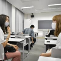 Doshisha University resumed in-person lectures on Thursday in the city of Kyoto.   KYODO