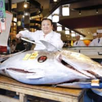 Prices of high-quality bluefin tuna falling amid pandemic